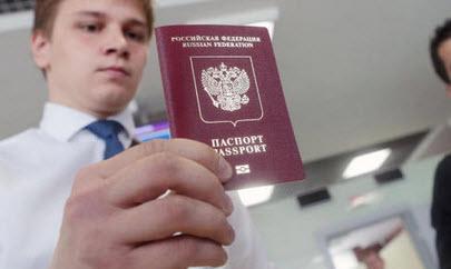 Москва загранпаспорт инструкция