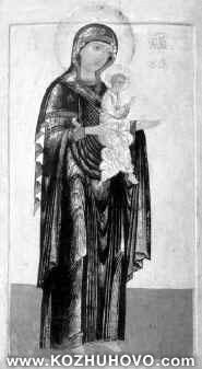 Косинская (Моденская) икона Божией Матери