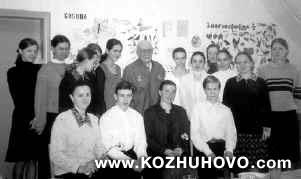 Ученики церковноприходской школы