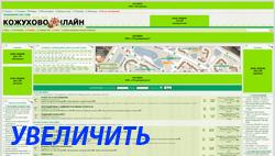 Реклама в Кожухово